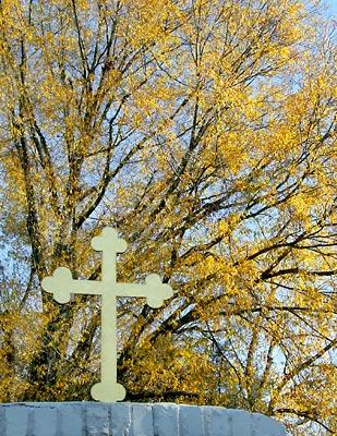 holy-cross-goc.jpg